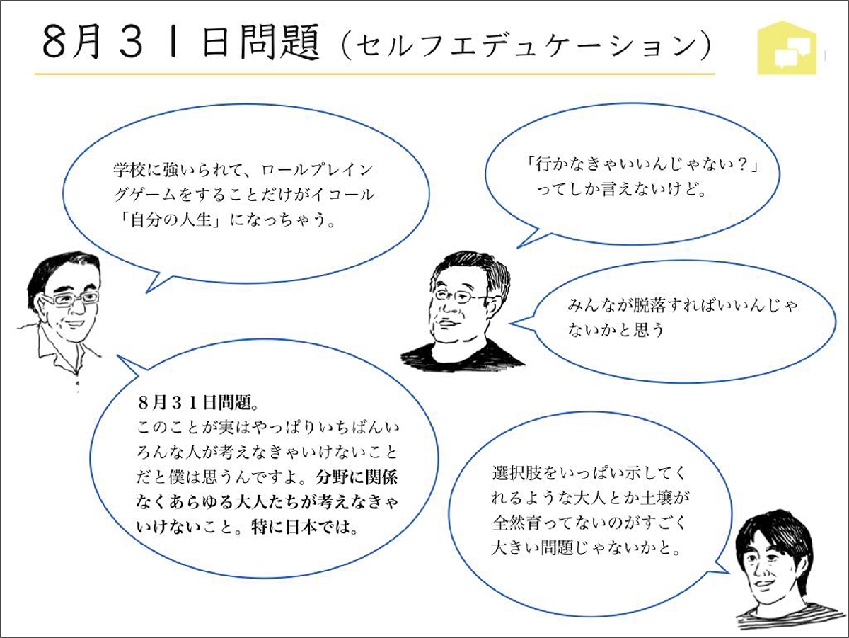 talk06